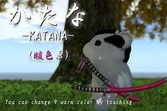 Katana & Wakizashi_warm color