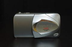 olympus-x350-kumamoto-002