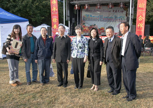 The 4th Annual Vancouver Chinese Cultural Festival中国文化节 Combined Richmond Lantern Festival列治文中秋灯节 with Cultural Days to Celebrate Mid-Autumn Festival