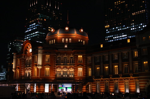 Tokyo Station Marunouchi Building south site