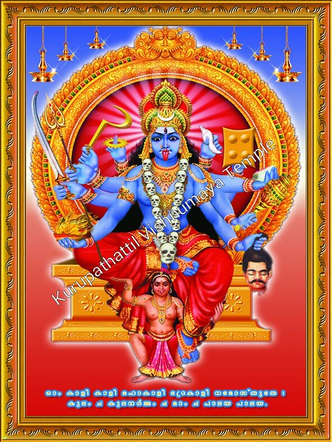 laxmi mata wallpaper mobile