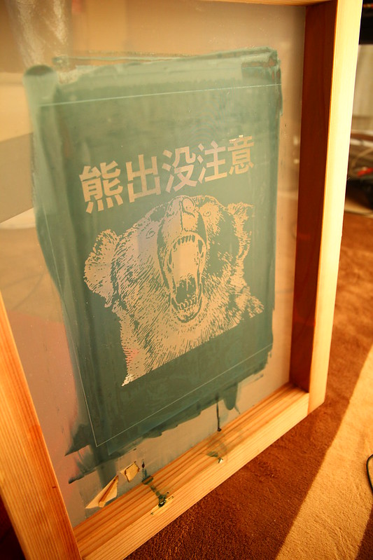 Bear Screen Stencil