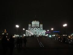 Cathédrale du Christ Sauveur vue depuis le Patriarshy Bridge
