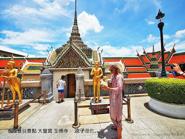 泰國曼谷景點 大皇宮 玉佛寺 17