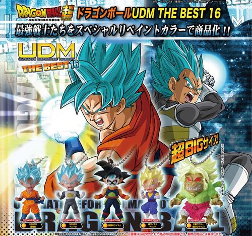大好評《七龍珠超》UDM系列 「最強戰士」第16彈續推!