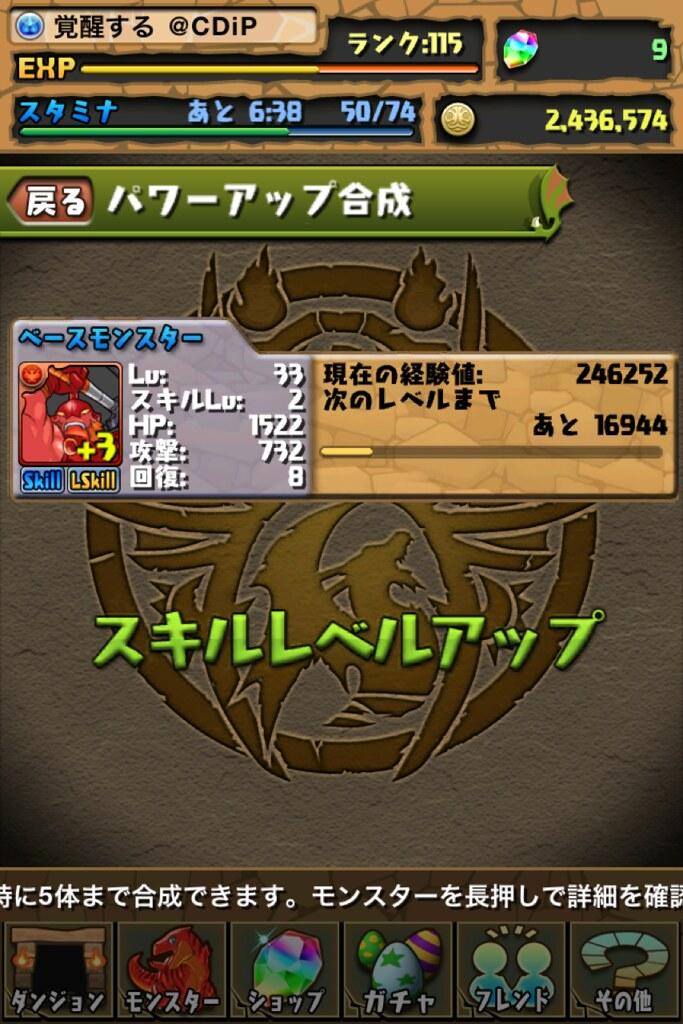 20120830154618