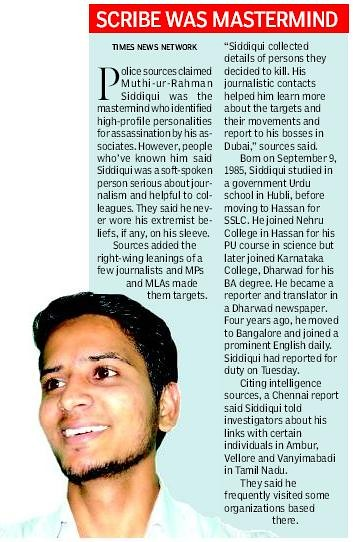 Bangalore journo in plot to kill editor, columnist?   IJR