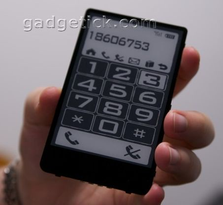 телефон и ридер