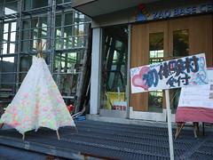 龍岩祭20120901_19