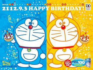 120903(1) - ドラえもん〔哆啦A夢,Doraemon〕