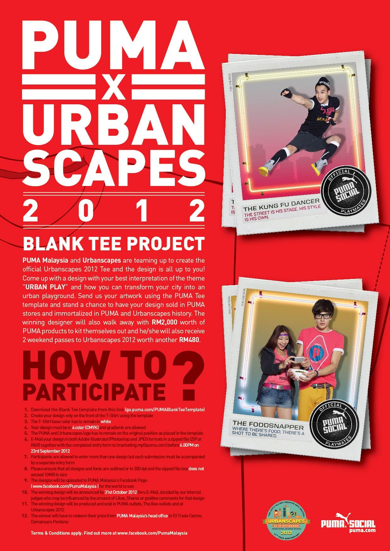 230812_URBANSCAPESxPUMA_poster