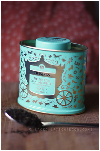 Twinings Diamond Jubilee Blend