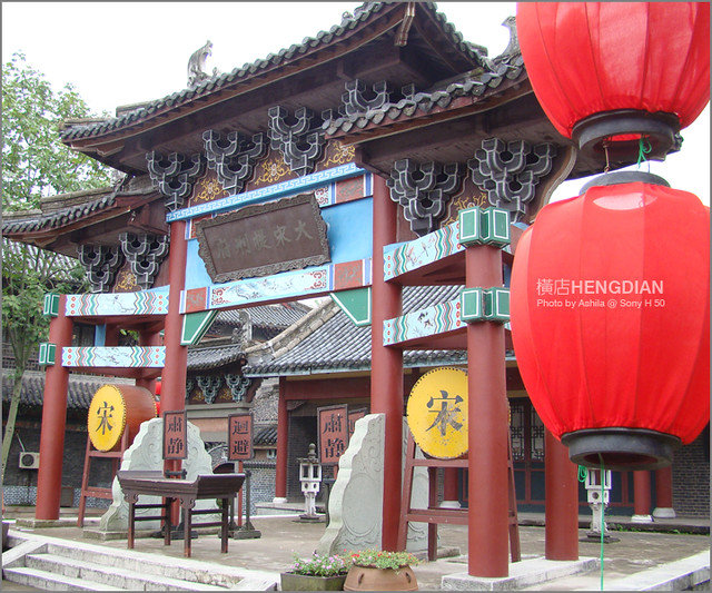 中國行2012_D539
