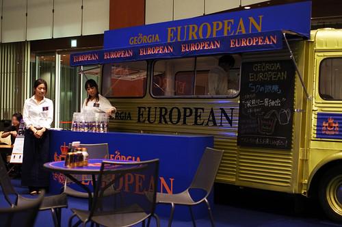GEORGIA-EUROPEAN-Coffee-R0022054