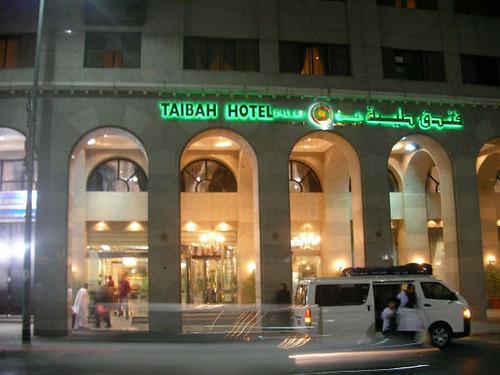 Dallah-Taibah-hotel-madinah