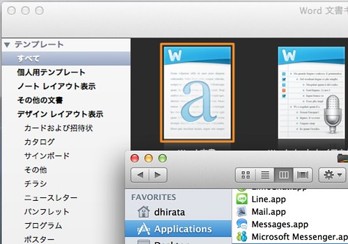 Office for Mac without Retina Support