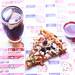 Best lunch*.* by منارّ العَلوش   Manar alAloush