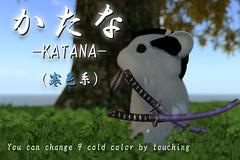Katana & Wakizashi_cold color