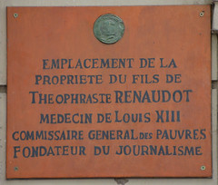 Photo of Brown plaque № 11633