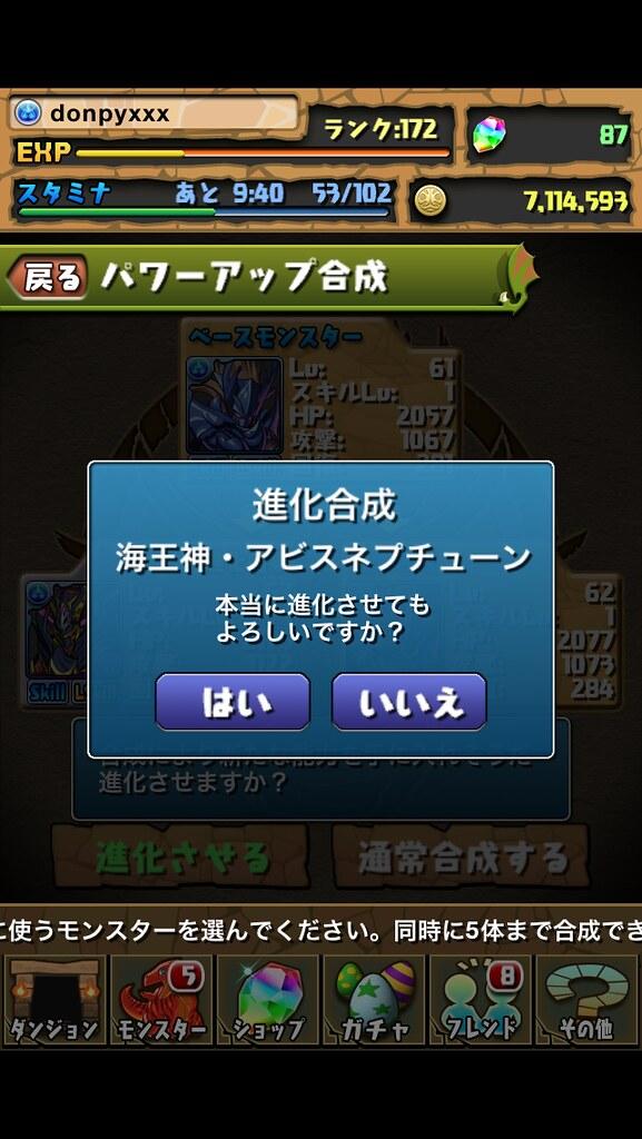 20121009134654