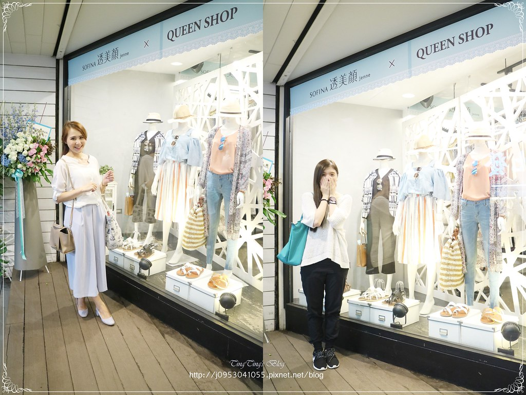 0720SOFINAXQUEEN SHOP (6)