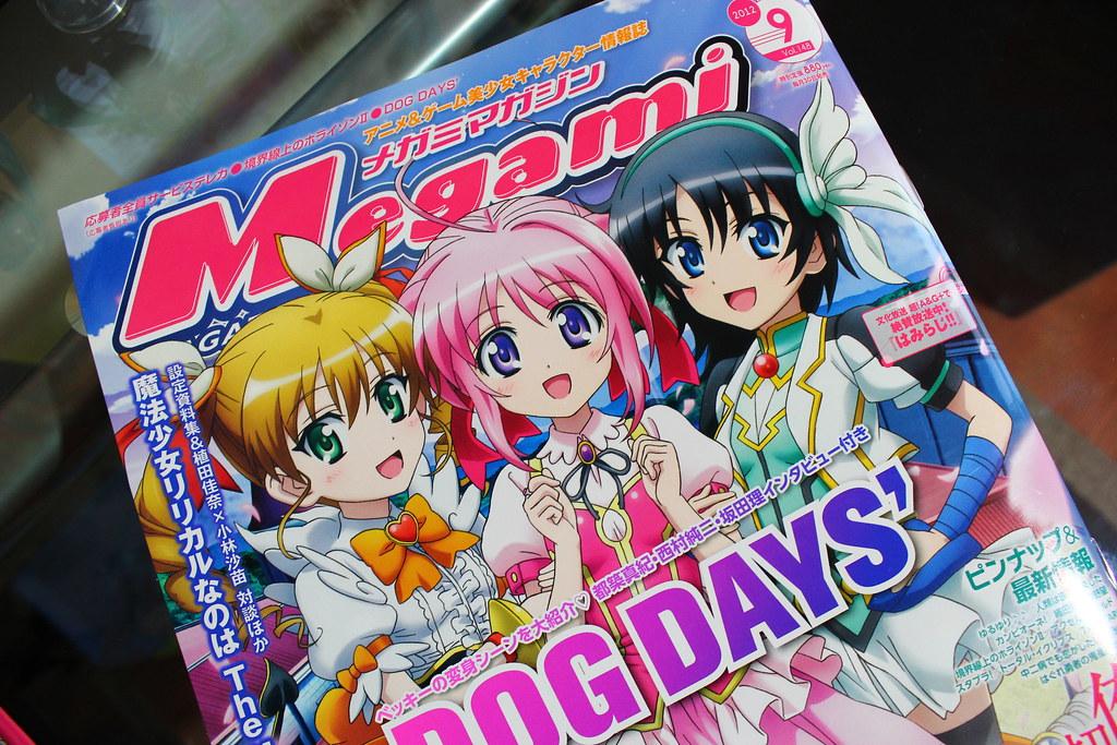Megami Vol. 148