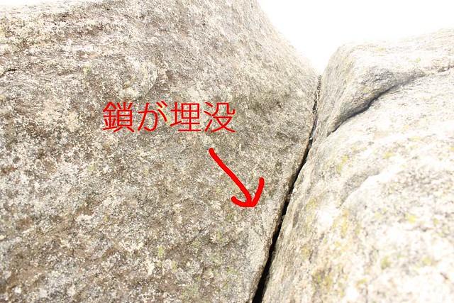 鳳凰三山_76