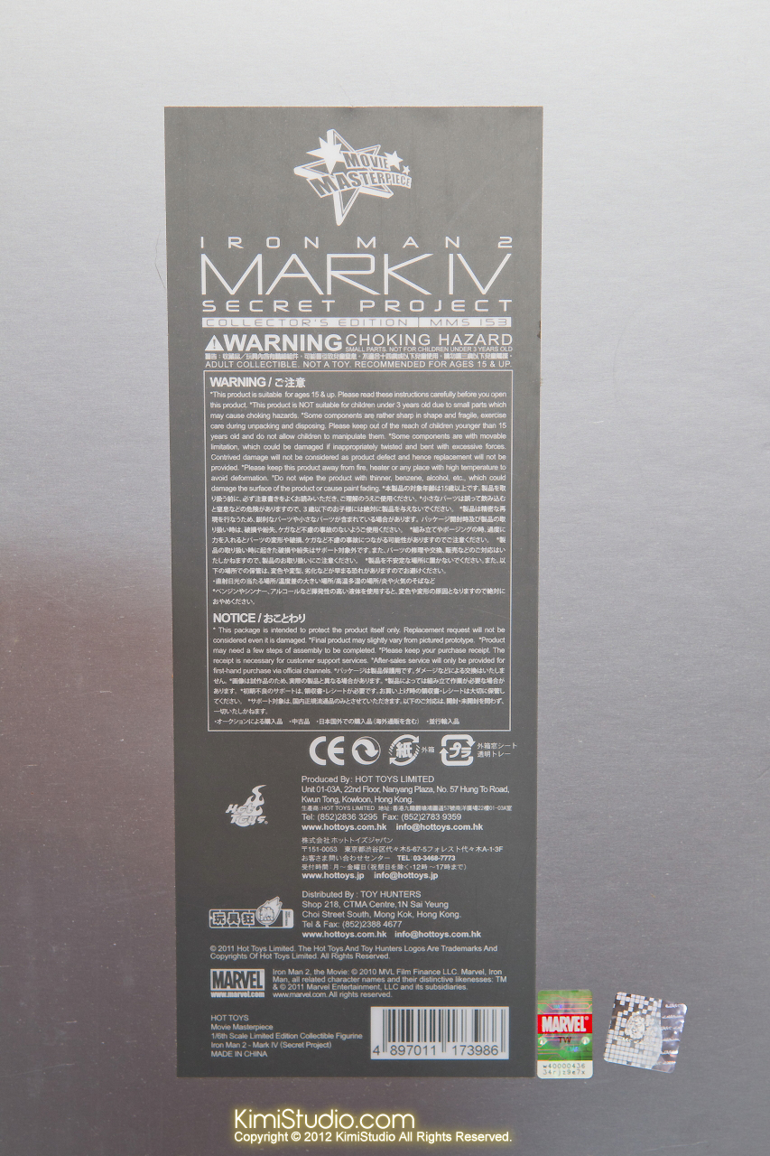2012.09.13 MMS171 Hot Toys Iron Man Mark IV 異色版-036