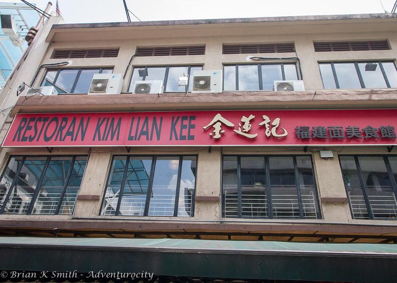 Restoran Kim Lian Kee, Kuala Lumpur.