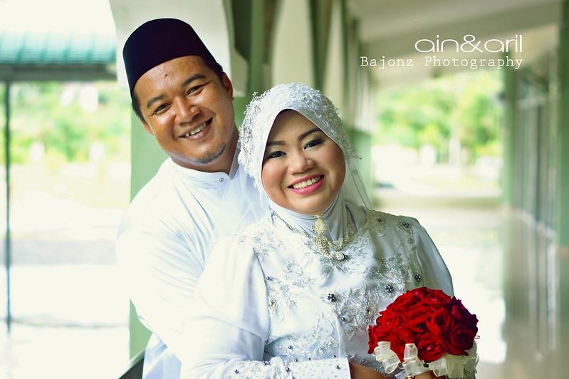 Ain & Aril
