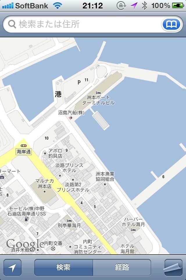 iOS5洲本