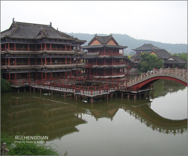 中國行2012_D544