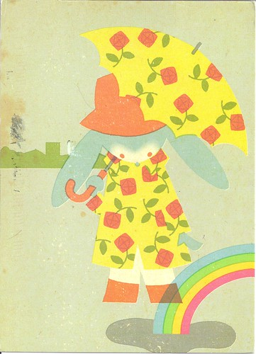Junzo Terado Rainbow