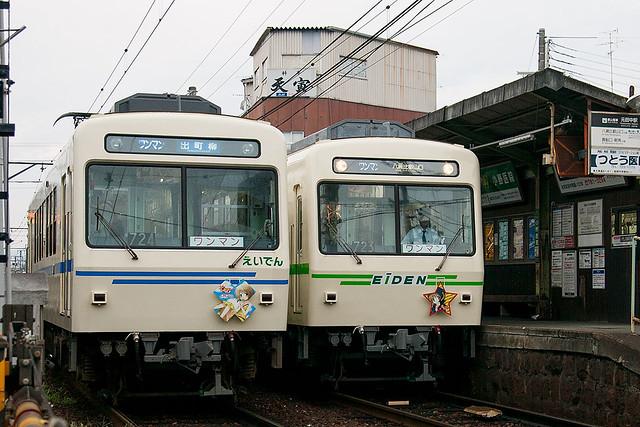 PO6F1713