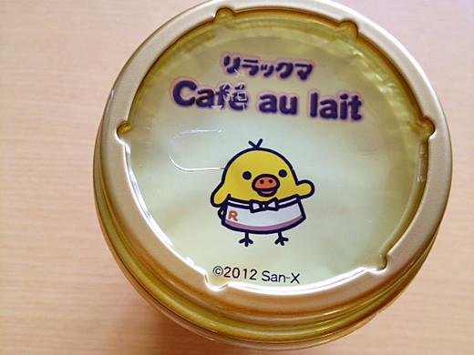 rilakkuma-cafe-au-lait2