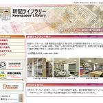 newspark.jp