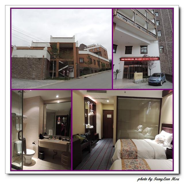 nEO_IMG_爾瑪天街國際酒店
