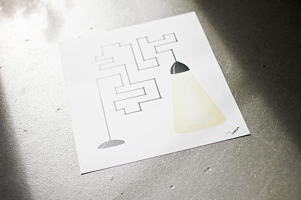 Lampan-2