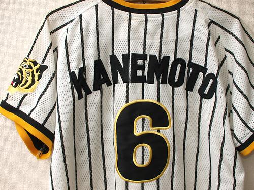 kanemoto 6