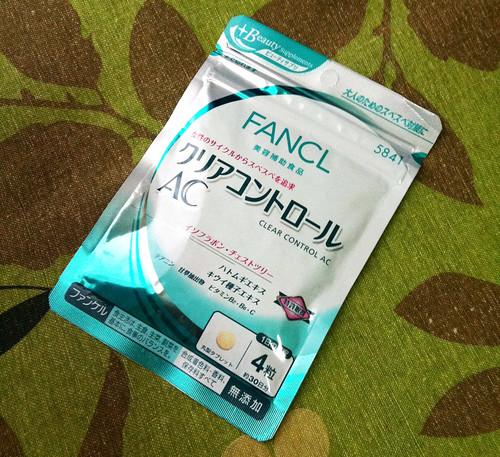 fancl clear