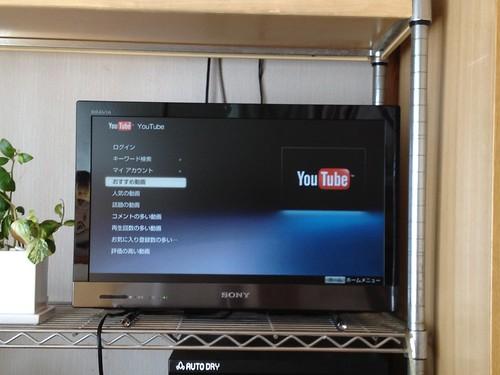 今日から我が家のテレビはネット接続!おそっw