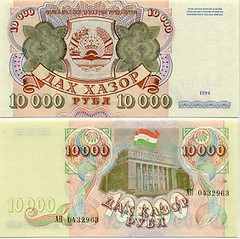 Tajikistan-money-1