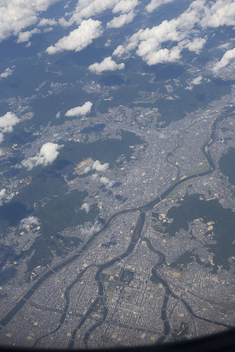 flying over Hiroshima City