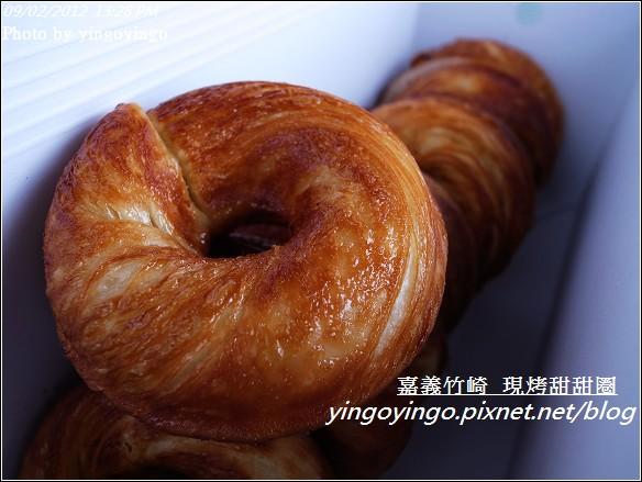 嘉義竹崎_現烤甜甜圈20120902_R0071201