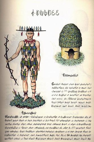 005-Codex Seraphinianus -1981- Luigi Serafini