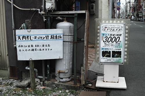 2012.09.18(SDIM2156