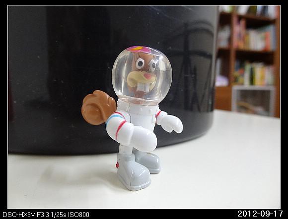 20120917_Toy