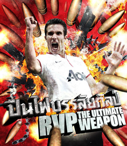 RVP THE ULTIMATE WEAPON #02