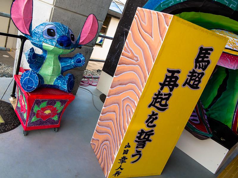 2012 FUKUSHIMA - Summer