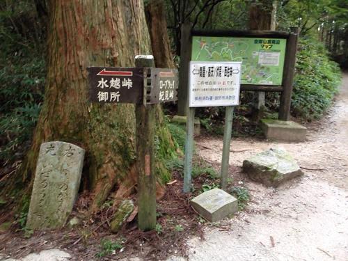 金剛山登山(高天彦神社から)-20